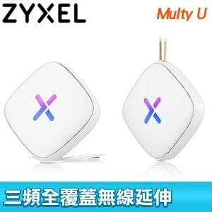 ZyXEL 合勤 Multy U AC2100 三頻全覆蓋無線延伸路由器(WSR30/雙包裝)