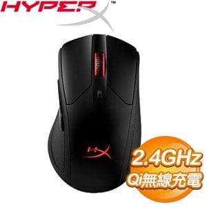 HyperX Pulsefire Dart 無線電競滑鼠