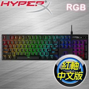 HyperX Alloy Origins RGB 紅軸 機械式鍵盤《中文版》(HX-KB6RDX-TW)