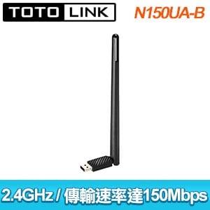 TOTOLINK N150UA-B 150M高增益USB無線網卡