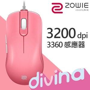 ZOWIE FK1-B DIVINA 電競滑鼠《粉紅》