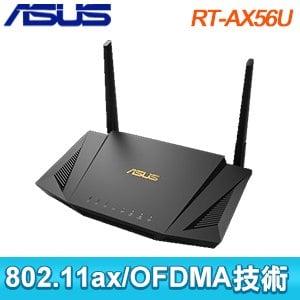 ASUS 華碩 RT-AX56U AX1800 WiFi 6 Ai Mesh 雙頻無線路由器