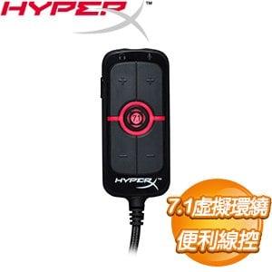 HyperX AMP USB 音效卡(HX-USCCAMSS-BK)
