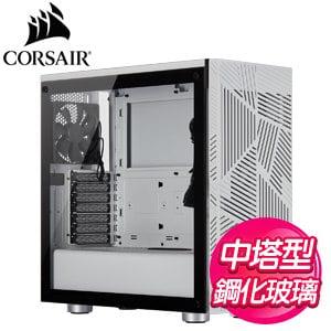 Corsair 海盜船【275R AIRFLOW】玻璃透側 ATX電腦機殼《白》