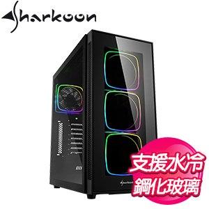 Sharkoon 旋剛【TG6 RGB 炫光者 PRO】玻璃透側 ATX電腦機殼《黑》