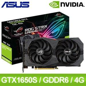 ASUS 華碩 ROG-STRIX-GTX1650S-O4G-GAMING 顯示卡
