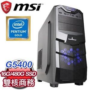 微星 文書系列【越女劍法】G5400雙核 商務電腦(16G/480G SSD)