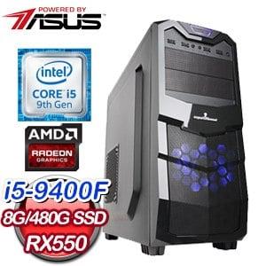 華碩 電玩系列【透骨打穴法】i5-9400F六核RX550娛樂電腦(8G/480G SSD)
