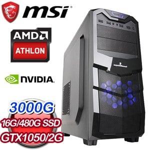 微星 影音系列【笑裡藏刀】AMD 3000G雙核 GTX1050 休閒電腦(16G/480G SSD)