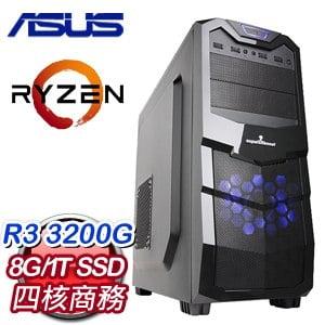 華碩 文書系列【欲擒故縱】AMD R3 3200G四核 商務電腦(8G/1T SSD)