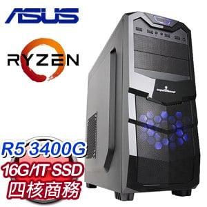 華碩 文書系列【上屋抽梯】AMD R5 3400G四核 商務電腦(16G/1T SSD)