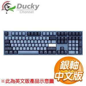 Ducky 創傑 ONE 2 海波浪 銀軸 無背光PBT機械式鍵盤《中文版》