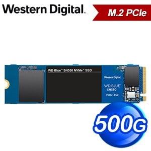 WD 威騰 SN550 500GB NVMe M.2 PCIe SSD(讀:2400M/寫:1750M/TLC)《藍標》WDS500G2B0C