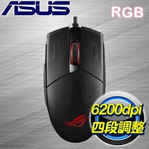ASUS 華碩 ROG STRIX IMPACT II RGB電競滑鼠