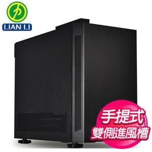 LIAN LI 聯力【PC-TU150X】ITX電腦機殼《黑》