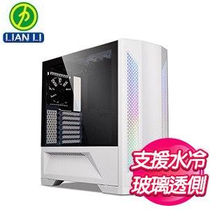 LIAN LI 聯力【Lancool II-W】E-ATX 玻璃透側機殼《白》