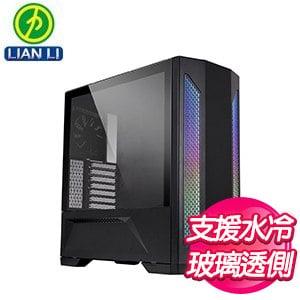 LIAN LI 聯力【Lancool II-X】E-ATX 玻璃透側機殼《黑》