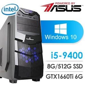 華碩 電玩系列【慈孤觀音III】i5-9400六核 GTX1660Ti 娛樂電腦(8G/512 SSD/Win 10)