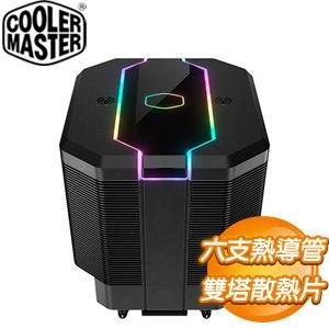 Cooler Master 酷碼 MasterAir MA620M ARGB CPU散熱器