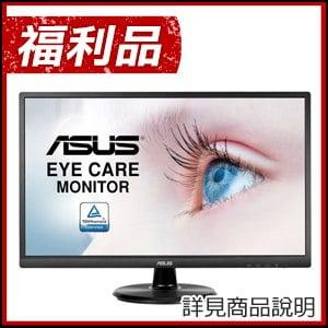 福利品》ASUS 華碩 VA249HE 24型 超低藍光護眼液晶螢幕