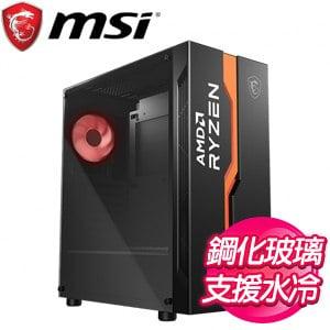 MSI 微星【MAG VAMPIRIC 011C】玻璃透側 ATX電腦機殼《黑》