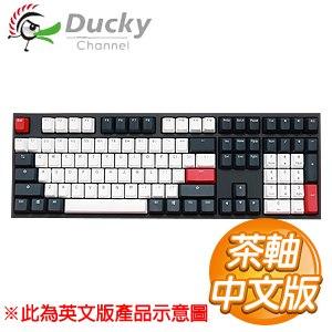 Ducky 創傑 ONE 2 燕尾服 茶軸 PBT機械式鍵盤《中文版》