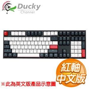 Ducky 創傑 ONE 2 燕尾服 紅軸 PBT機械式鍵盤《中文版》