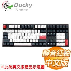 Ducky 創傑 ONE 2 燕尾服 靜音紅軸 PBT機械式鍵盤《中文版》