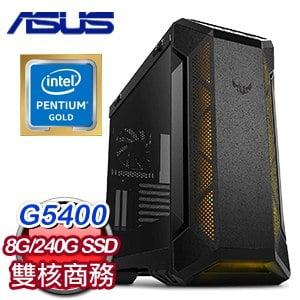 華碩 文書系列【致命華彩】G5400雙核 商務電腦(8G/240G SSD)