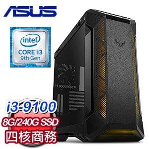 華碩 文書系列【毀滅衝刺】i3-9100四核 商務電腦(8G/240G SSD)