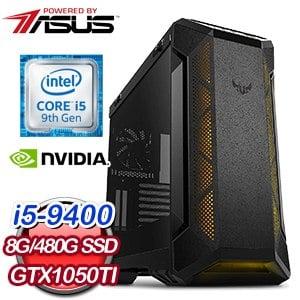 華碩 電玩系列【冰川風暴】i5-9400六核 GTX1050TI 娛樂電腦(8G/480G SSD)