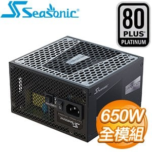 SeaSonic 海韻 Prime PX-650 650W 白金牌 全模組 電源供應器(12年保)