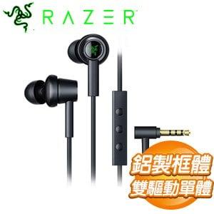 Razer 雷蛇 Hammerhead Duo 戰錘狂鯊 入耳式耳機(RZ12-02790200-R3M1)