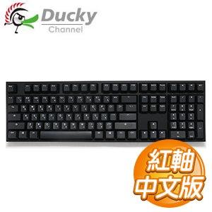 Ducky 創傑 ONE 2 Phantom 魅影黑 紅軸 無背光PBT機械式鍵盤《中文版》