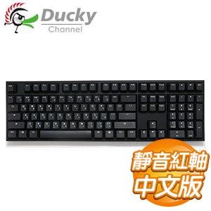 Ducky 創傑 ONE 2 Phantom 魅影黑 靜音紅軸 無背光PBT機械式鍵盤《中文版》