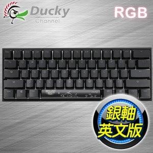 Ducky 創傑 Mecha Mini 鋁蓋銀軸 RGB機械式鍵盤《英文版》