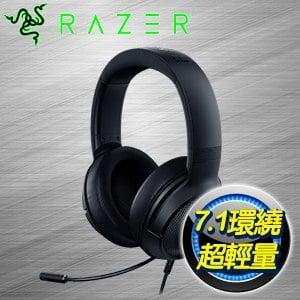 Razer 雷蛇 Kraken 北海巨妖 X 電競耳機麥克風《黑》(RZ04-02890100-R3M1)
