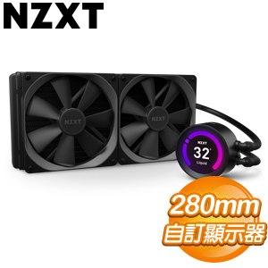 NZXT Kraken Z63 280mm CPU水冷散熱器