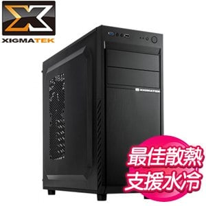 XIGMATEK【Soundwave-A 音波A】ATX電腦機殼《黑》