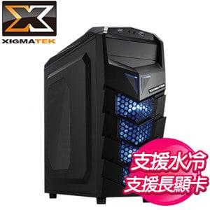XIGMATEK【Mach III 馬赫III】透側 ATX電腦機殼《黑》