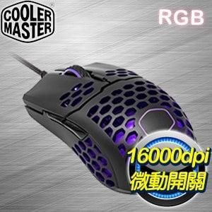 Cooler Master 酷碼 MM711 RGB極輕量化電競光學滑鼠《黑》