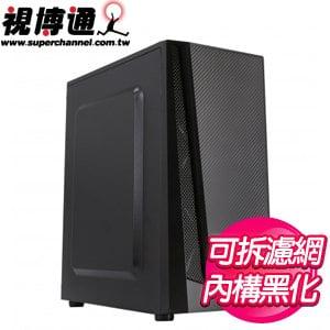 視博通【鬥魂者】ATX 電腦機殼《黑》LA-1708(B)