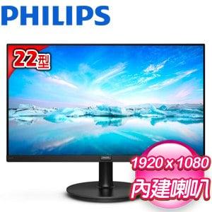 PHILIPS 飛利浦 221V8A 22型 液晶顯示器螢幕