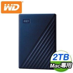 WD 威騰 My Passport for Mac 2TB 2.5吋 USB-C 外接硬碟 WDBA2D0020BBL-WESN