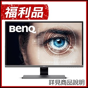 福利品》BenQ 明基 EW3270U 32型 4K HDR舒適屏護眼螢幕