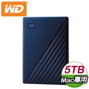 WD 威騰 My Passport for Mac 5TB 2.5吋 USB-C 外接硬碟
