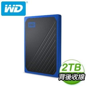 WD 威騰 My Passport Go 2TB 外接SSD固態硬碟《黑/深藍》(WDBMCG0020BBT)