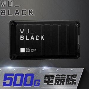 WD 威騰 黑標 P50 Game Drive 500G 電競外接SSD固態硬碟(WDBA3S5000ABK-WESN)