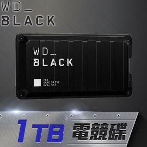 WD 威騰 黑標 P50 Game Drive 1TB 電競外接SSD固態硬碟(WDBA3S0010BBK-WESN)