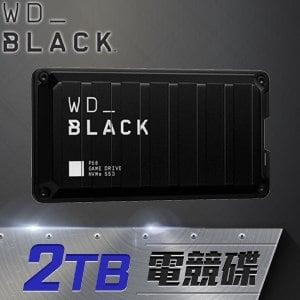 WD 威騰 黑標 P50 Game Drive 2TB 電競外接SSD固態硬碟(WDBA3S0020BBK-WESN)